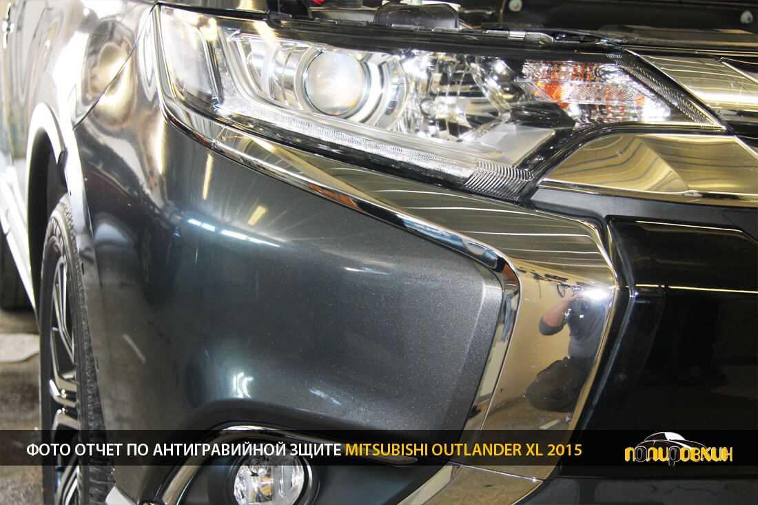 оклейка бампера митсубиси аутлендер xl фото 3