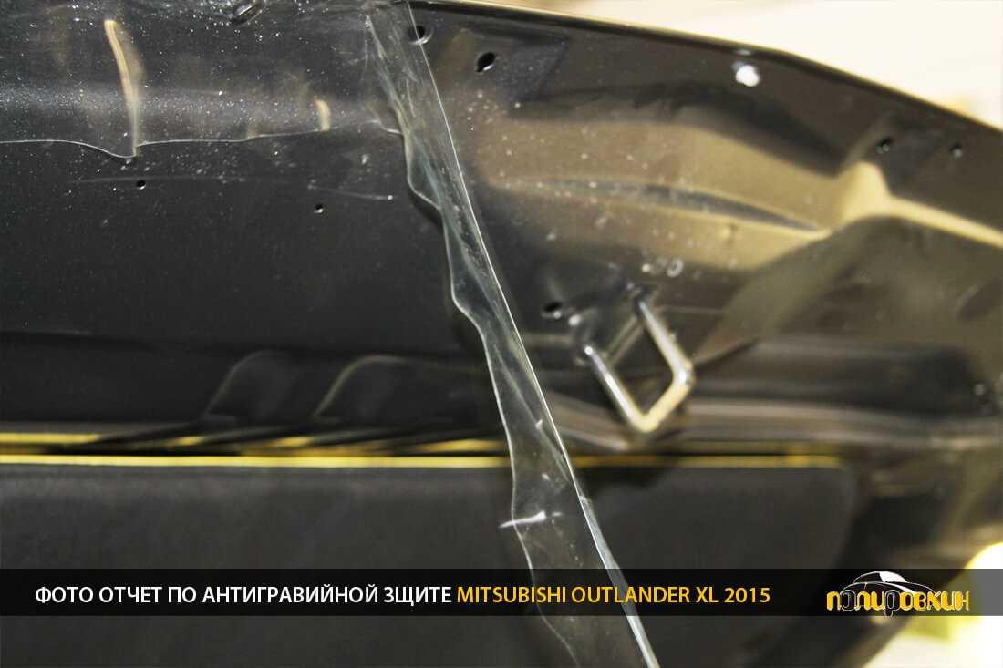оклейка антигравийной пленкой капота митсубиси аутлендер xl 2015