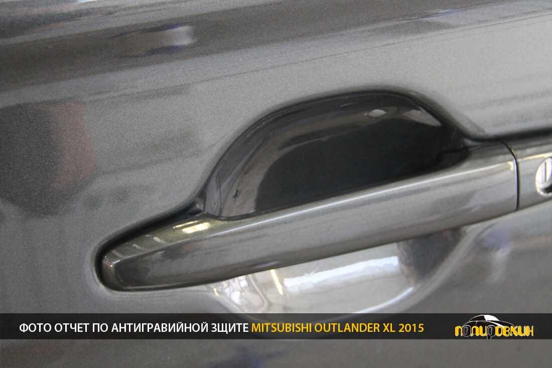 оклейка дверей митсубиси аутлендер xl фото 2
