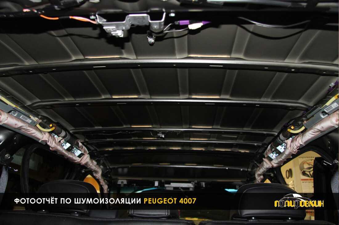 шумоизоляция крыши пежо 4007 фото