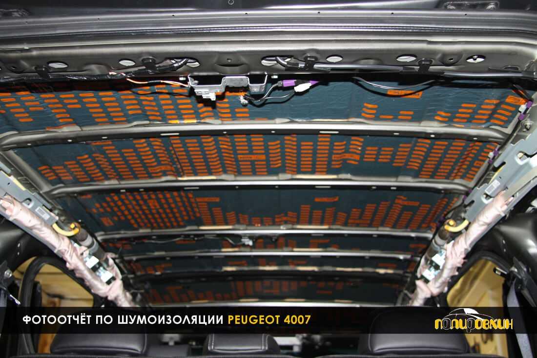 шумоизоляция крыши пежо 4007 фото 2