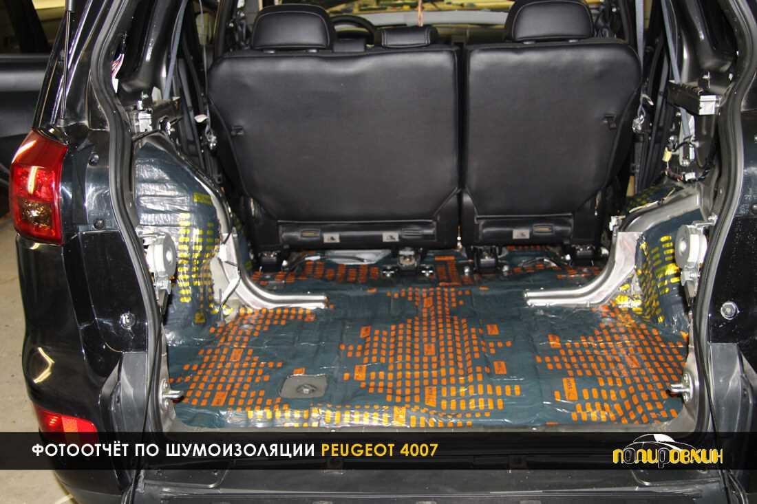 шумоизоляция багажника пежо 4007 фото 2