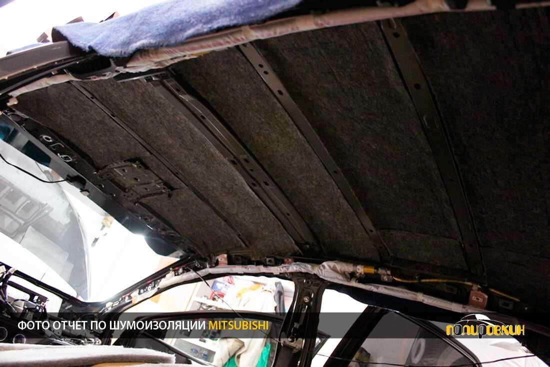 шумоизоляция крыши митсубиси аутлендер