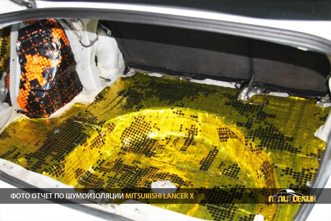 шумоизоляция багажника митсубиси лансер фото